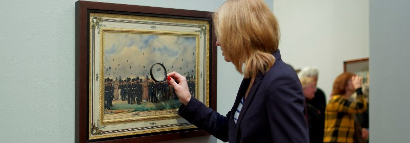 искусствоведческая экспертиза